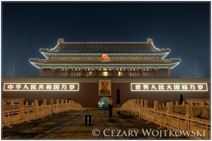 Zakazane miasto w Pekinie CHINY