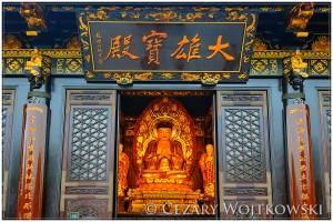 Świątynia Da Ci'en w Xi'an CHINY