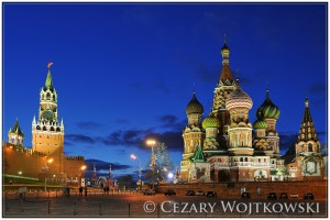 Plac Czerwony w Moskwie ROSJA