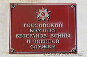 Moskwa_1041